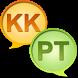 Kazakh Portuguese Dictionary by vdru