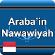 Arbain Nawawiyah (Indo) by AndSouls Islamic Apps