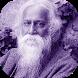 রবীন্দ্র সংগীত।Rabindra sangeet songs by Apps-Droid