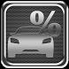 Авто.Налог by Digitalage Software