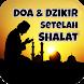 Doa & Dzikir Setelah Sholat by Barokah Studio