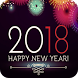 New Year 2018 GIF - Animated