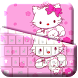 Kitty Keyboard Theme by Mega Lab Studio