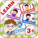Learn Sports - Kids Fun by Fortune Apps Dev