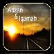 Adzan dan Iqamah by cak app