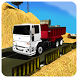 Cargo Truck Driver offroad sim by BheraGames