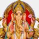 Ganesh Vandana(aarti-audio) by Blushdeal