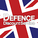 Defence Discount Service by Blue Light Card LTD