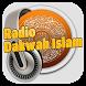 Radio:Dakwah Islam by FMNA Inc.
