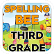 Spelling bee for third grade by Fun learning kids