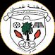نادي سمائل by Oman Developer