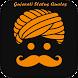 Gujarati Shayari Status Images by Sai Developer