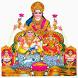Shri Kubera Laxmi Mantras by Rathika