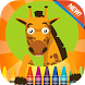 Kid Coloring Book Wild Animals by Life & Kids Station.