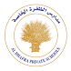 Al Dhafra Private Schools by ETH Limited