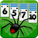 Spider Solitaire by Twins Media