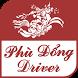 Driver Phù Đổng by ALITECH