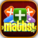 Basic Math Fun Practice Game by RCTQS.com