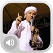Ceramah Habib Novel Alaydrus! by Islamic Edukids