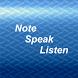Note, Speak, Listen for Deaf by sarslander