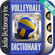 Volleyball Dictionary by Julia Dictionary Inc