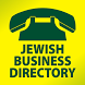 Jewish Business Directory by Bodcom Media