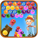 Fruit Bubble Shoot 2016 by Bubble Free Games