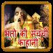 भुत की सच्ची कहानियां (Bhuto ki Kahaniya)