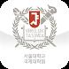 서울대학교 국제대학원 GLP 총동창회 by hanulsoft