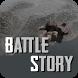 Battlestory for Battleground Dictionary PUBG by ThinkingFactory