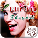 Flirting Shayari by Tiger v7