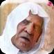 وليد الدليمي by medyassin