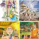 Hindi kahaniyaa sangrah 1000+ (हिंदी कहानिया) by YogeshApps