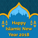 Happy Islamic New Year Images Quotes 2018 by Diwali Cracker