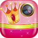 Princess Photo Frames by Cute Princess Apps