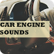 Car Engine Sounds by studika