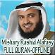 Mishary Rashid Alafasy Quran Full Offline by Smanxar Studio