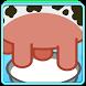 Milk The Cow - Speed Challenge by Gravy Baby Media