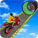 Racing Moto Bike Stunt : Impossible Track Game by Gamers Trend