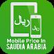 Mobile Prices in Saudi Arabia by TM LTD