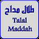 أغاني طلال مداح by hamza ziwa