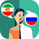 Persian-Russian Translator by Klays-Development