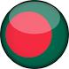 Radio Bangladesh by Live Streaming App