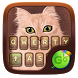 Cat Go Keyboard Theme by Keyboard Fashion New