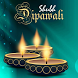 Happy Diwali HD Wallpapers by Purple Berry