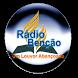 Rádio Benção by Host Nj
