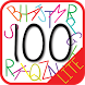 100 Words Lite by ArsETmedia