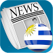 Uruguay News by News Now