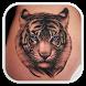 Tiger Tattoo Designs by LynxApp