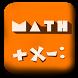 Super Math Trainer by Smart Way